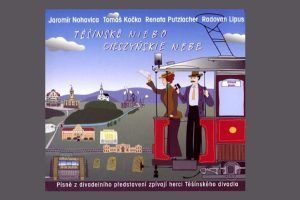 Indies Scope 2004: Lessons in History, Geography, Music, and Drama