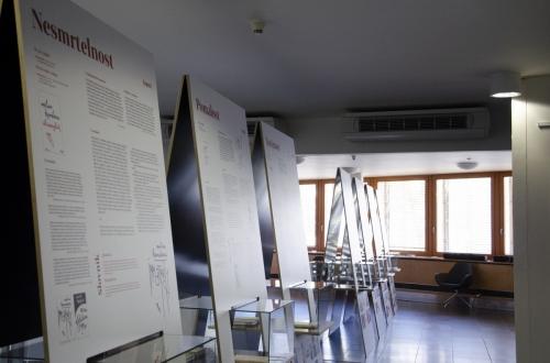Kundera Exhibition Brno - Credit_MZK (13)